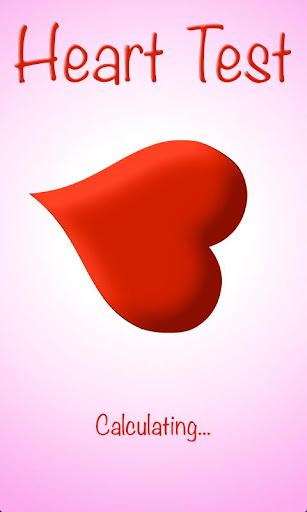 Heart Test screenshots 2