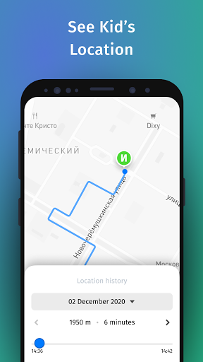 Where are my child - phone GPS location tracker 1.0.16 Screenshots 2