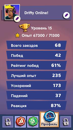 Drifty online 0.2.126 screenshots 8