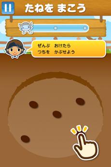 やさいをつくろう  帝塚山学院幼稚園×ワオっち!のおすすめ画像2