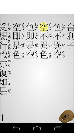 u822cu82e5u5fc3u7d4c  screenshots 2