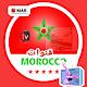 تلفاز-جميع القنوات المغربية para PC Windows