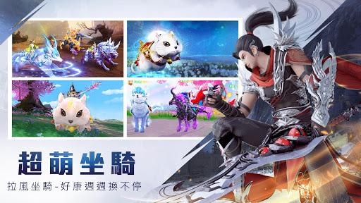 u4e0au53e4u6230u5834  screenshots 5