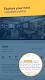 screenshot of Expedia: Hotels, Flights & Car