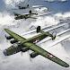 航空艦隊司令部 : WW2  - Air Fleet Command (Offline)