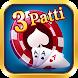 Patti World - Online Patti Game