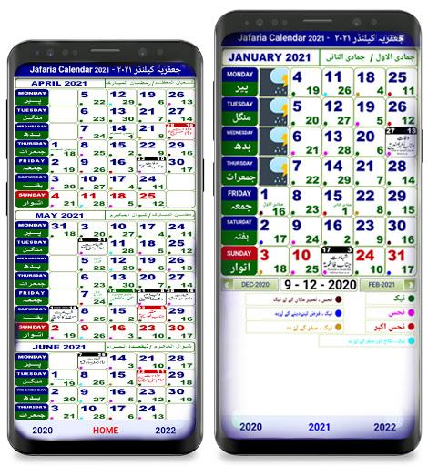 Jafaria Shia Calendar 2021 & 2022 21.0 Screenshots 3