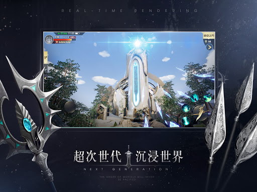 u7375u6bbau5973u795e 6.5.7 screenshots 13