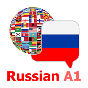 Russian for beginners. Learn Russian fast, free.