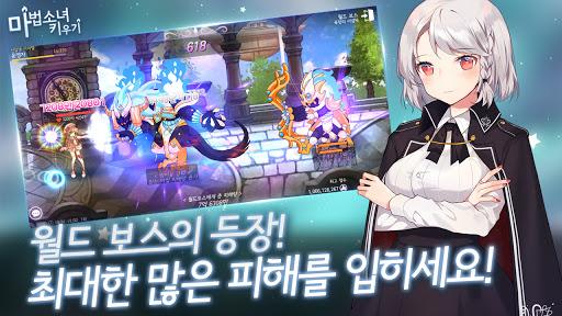 ub9c8ubc95uc18cub140 ud0a4uc6b0uae30 1.40 screenshots 10