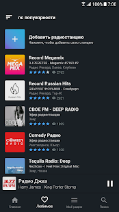 Online Radio - Free Internet Radio Player