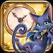 黒猫のウィズ ボイスアラーム - Androidアプリ