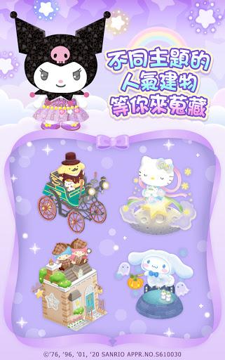 Hello Kitty u5922u5e7bu6a02u5712 4.1.0 screenshots 4