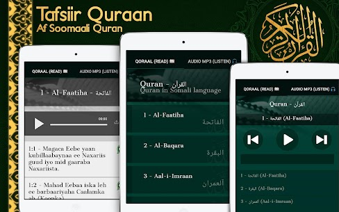 Tafsiir Quraan MP3 Af For Pc (Download On Computer & Laptop) 1