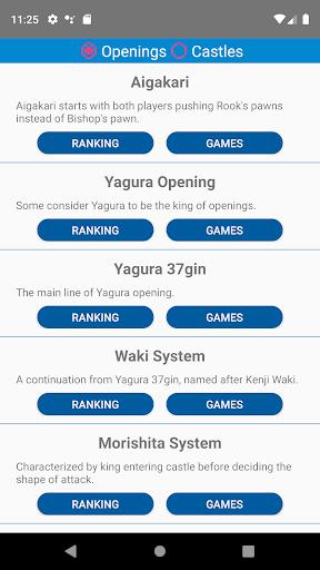 ShogiQuest - Play Shogi Online modavailable screenshots 4