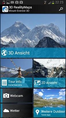 Mount Everest 3D - エベレスト3Dマウントのおすすめ画像2