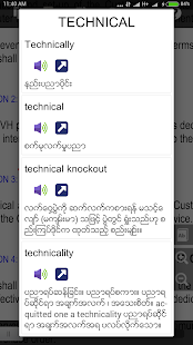 Shwebook PDF Reader