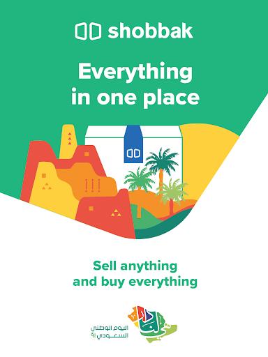 Shobbak | Buy and Sell Anything apktram screenshots 9