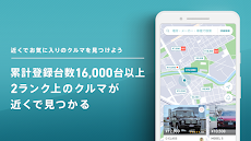 Anyca (エニカ) - 乗ってみたいクルマに出会えるカーシェアアプリで個人間カーシェアリングのおすすめ画像2