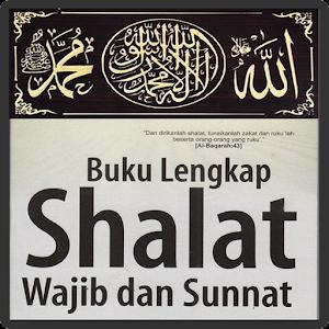 Panduan Sholat Fardu &amp Sunnah ( Ramadhan Barokah )