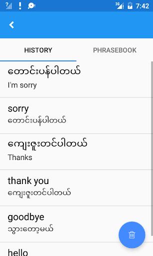 Myanmar English Translate  Screenshots 5