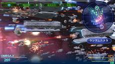 セレスティアルフリート【3D宇宙艦隊ギャラクシー・ストラテジー 】のおすすめ画像3