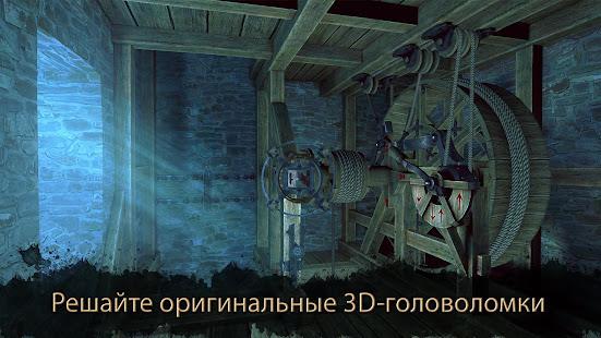 Скриншот №2 к The House of Da Vinci 2