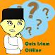 Quiz Islami Offline ( Fiqih,Umum,Tajwid) - Androidアプリ