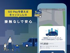 GO タクシーが呼べるアプリ 旧MOV × JapanTaxiのおすすめ画像2