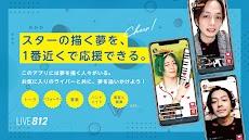 LIVE812(ハチイチニ)- ライブ配信アプリのおすすめ画像4
