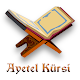 Ayetel Kürsi - Oku, Dinle Download for PC Windows 10/8/7