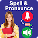 Spell & Pronounce words right - Spell Checker App - Androidアプリ
