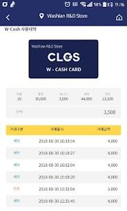 CLOS – 클로스(Common Laundromat Operating Service) 5