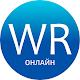 Школа Вильяма Рейли Online Download for PC Windows 10/8/7