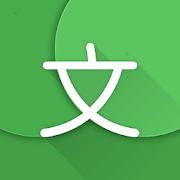 App Icon for Hanping Chinese Dictionary Pro 汉英词典 App in Czech Republic Play Store