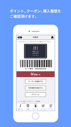 東京シャツ公式アプリのおすすめ画像3