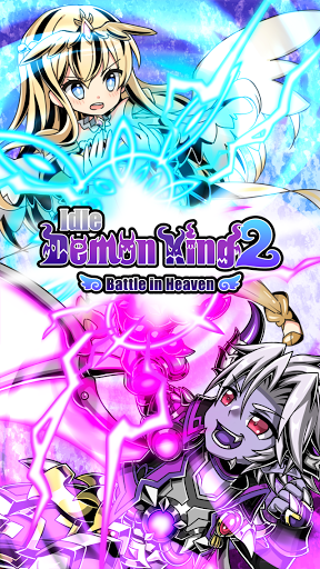 Idle Demon King 2 screenshots 7