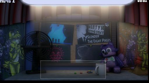 Необычные Ночи с Нептуном screenshots 1