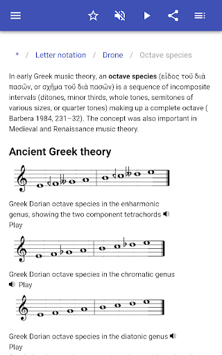 Theory of music modavailable screenshots 12