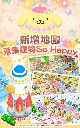 Hello Kitty u5922u5e7bu6a02u5712 3.5.0 screenshots 3