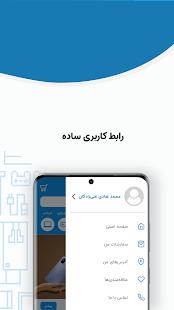 Sayman Digital