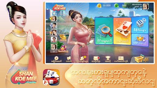 Shan Koe Mee ZingPlay - u101bu103du1019u1039u1038u1000u102du102fu1038u1019u102eu1038 screenshots 1