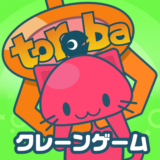 Claw Machine Game Toreba -Online Claw Machine Game