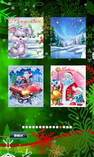 New Year Puzzles apkdebit screenshots 14