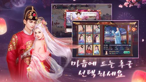 황제라 칭하라 3.5.3 screenshots 2