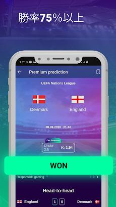 サッカーの賭けのヒントと予測 — Sports Insiderのおすすめ画像2