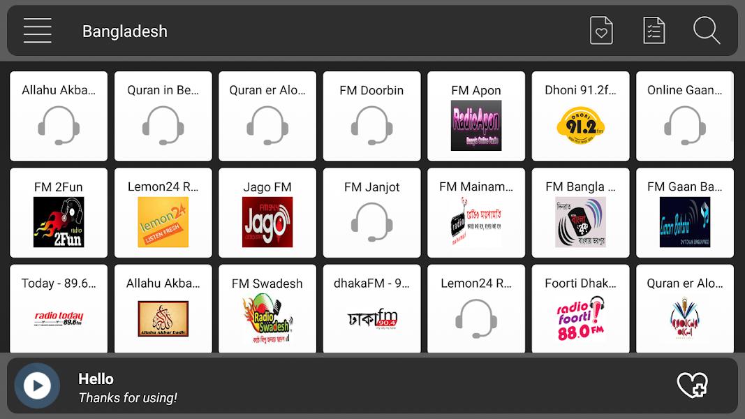 Bangladesh Radio - Bangladesh FM AM Online