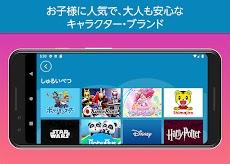 Amazon Kids+:  キッズ向けの本や動画やゲームなどのおすすめ画像4