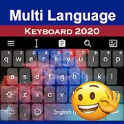 Multiple language