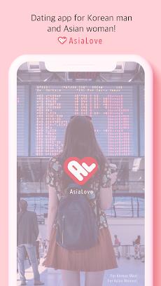 AsiaLove-韓国のボーイフレンド、アジアのガールフレンドを探すのおすすめ画像3